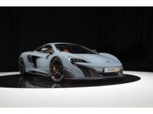 Presentación: McLaren 675 LT